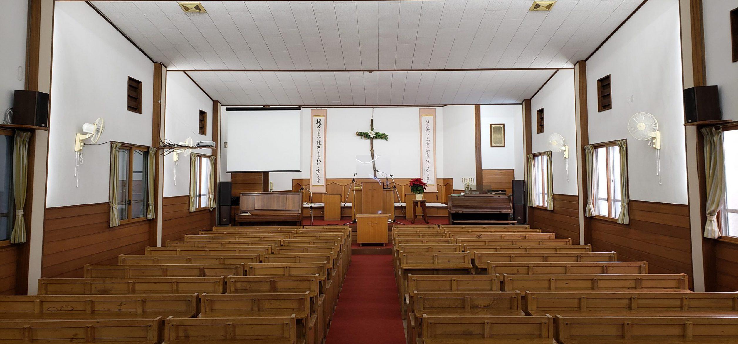 God is Love-日曜日には教会へ
